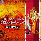 Digambara digambara Jap 108 Times MP3 Song Download- Digambara