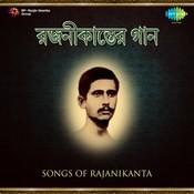 Kobe Trishita E Moru Chhariya Jaibo - Pannalal Bhattacharya Song