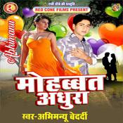 Pyar Me Dil Tuti Song
