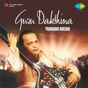 Guru Dakshina - Prabhakar Karekar Songs