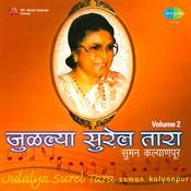 Suman Kalyanpur Julalya Surela Taaraa 2 Songs