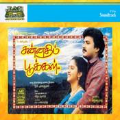 Sannadhi Pookkal Songs