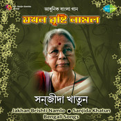 Jakhan Brishti Namlo Sanjida Khatun Songs