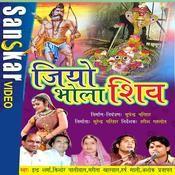 Jiyo Bhola Shiv Songs