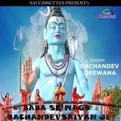 Baba Se Magb Bachandev Saiyan Ji Songs