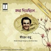 Katha Diyechhiley Songs