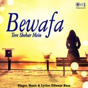 Woh dekho jala ghar kisi ka (clarionet) song download djbaap. Com.