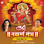 Narvaan Mantra Songs