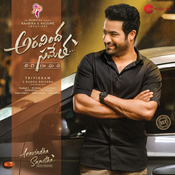 Aravindha Sametha Ss Thaman Full Song