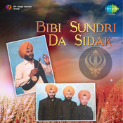 Bibi Sundri Da Sidak Songs