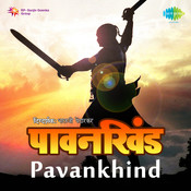 Pavan Khind Songs