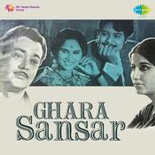 Ghara Sansar Songs