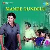 Mande Gundelu Songs