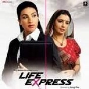 Life Express Songs