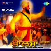 Khalsa Pnj 1999 Songs