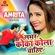 Lover Coca Cola Chahiye Arya Sharma Full Song