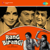 Rang Birangi Songs