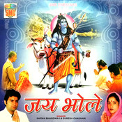 Jai Bhole Songs