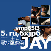 Looking For Jay Chou Songs