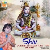 Shankar Bhole Damru Wale MP3 Song Download- Shiv Uchheian