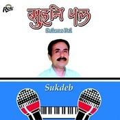 Suhane Pal Songs
