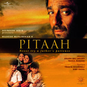 Pitaah Songs