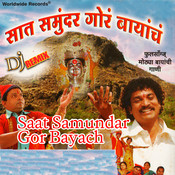 Shankaracha Dhavalanandi Song