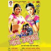 Gori Ramkudi - Shaadi Geet Songs