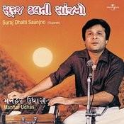 Suraj Dhalti Saanjno Songs