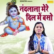 Nandlala Mere Dil Mein Baso Song