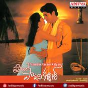 priya premalo prem songs download
