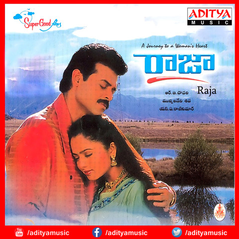 Raja Songs Download: Raja MP3 Telugu Songs Online Free on