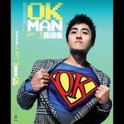 OK Man Songs