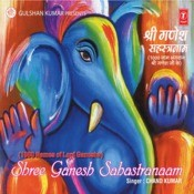 Shree Ganesh Sahastranaam Songs