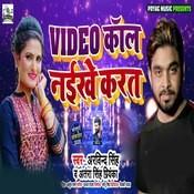 Video Call Naikhe Karat Song