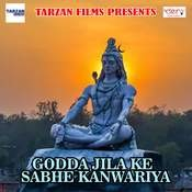 Chhaudi Godda Se Devghar Le Jaibo Ge Song