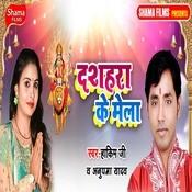 Dashhara Ke Mela Song