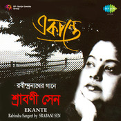 Ekante Tagore Songs Srabani Sen Songs