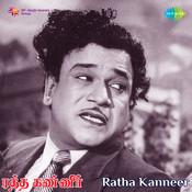 Raktha Kanneer Songs