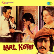 Laal Kothi Songs