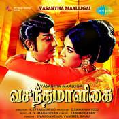 Vasantha Maalligai Songs