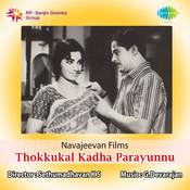 Thokkukal Kandha Parayunna Songs