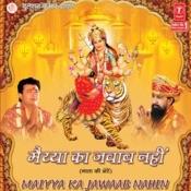 Maiya Ka Jawab Nahin Songs