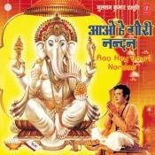 Aao Hey Gauri Nandan Songs