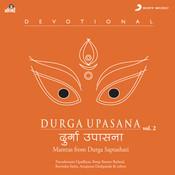 Durga Upasana, Vol. 2 Songs