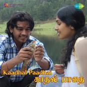 Kadhal Paadhai Songs