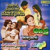Kochu Kochu Thettukal-Manushyan-Mela-Kazhukan-Kaumara Prayam Songs