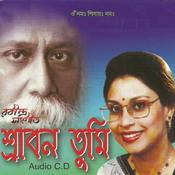 Shraban Tumi Songs