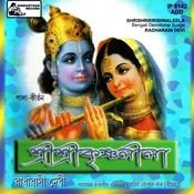 Shrishrikrishnaleela Songs