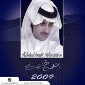 Jalsah 2008 Songs
